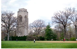 The Carillon Tower at Dogwood Park